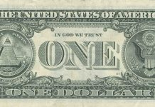 Back of the dollar bill