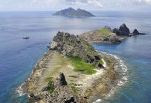 How many island does Japan have?